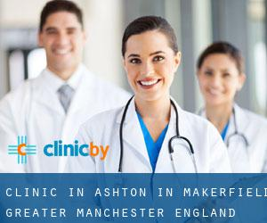 clinic in Ashton in Makerfield (Greater Manchester, England)
