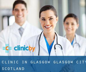 clinic in Glasgow (Glasgow City, Scotland)
