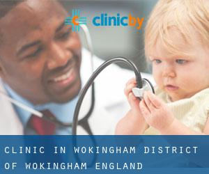 clinic in Wokingham (District of Wokingham, England)